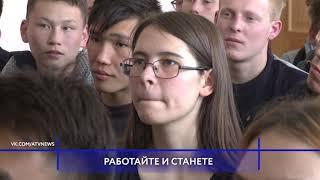 Николай Рузавин провел диалог на равных со студентами строительного техникума