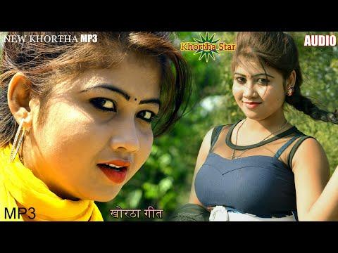 new khortha song Audio mp3-ऐ भोजी बिहा करायदे न अपन बहिनया से Singer-Gabbu bhai Ready