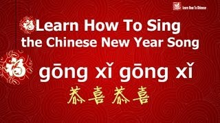 Learn How To Sing The Chinese New Year Song gōng Xǐ Gong Xǐ