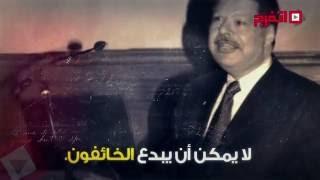 اتفرج | 5 مقولات لا تنسى للراحل أحمد زويل.. أخرهم كانت وصيته