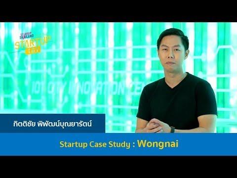 Influencer Marketing Case Study: Audible