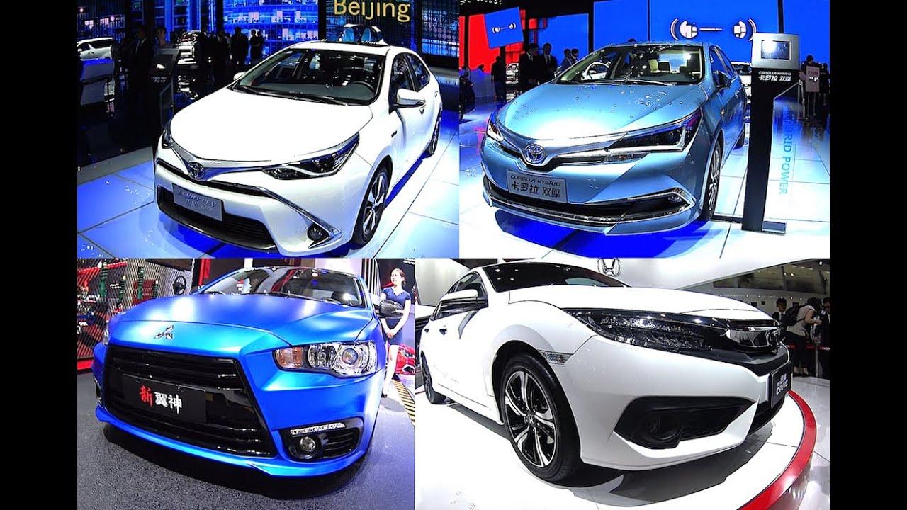 ... Corolla, Honda Civic, Mitsubishi Lancer 2016, 2017 model - YouTube