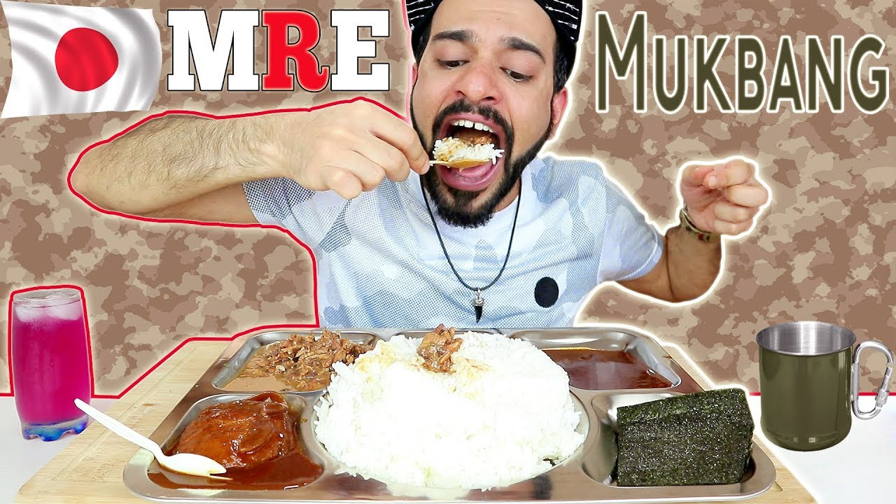 موكبانغ وتجربة اكل طعام الجبش الياباني - وجبات يابانية عسكرية جاهزة للأكل Japanese JSDF MREs Mukbang