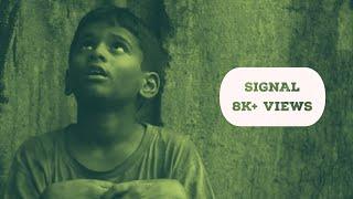 SIGNAL |  Short Fiction Film  |  Nishant Rane  |  Kiran Pawar  |  Kunal Redkar
