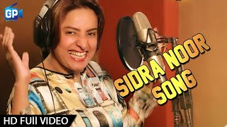 Download Pashto New Songs 2017 Gula nari baran warigy - lambe Film songs sidra noor 2017 1080p MP3 song and Music Video