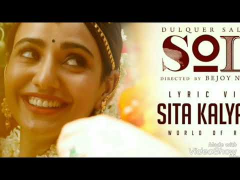 Sita Kalyana Solo movie song -WorldOfRudra-4K