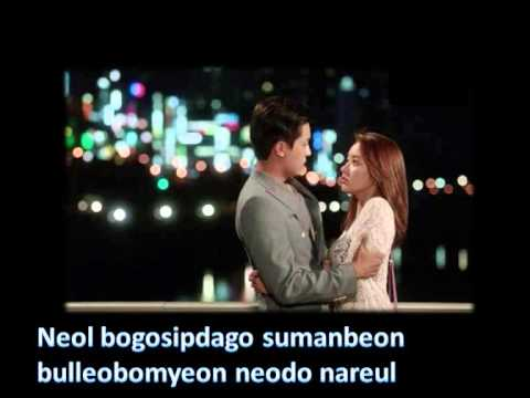 Hope And Hope Marriage Not Dating Lyrics