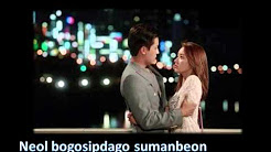 Marriage not dating ost playlist
