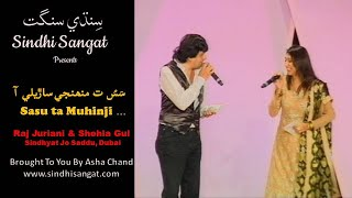 Sindhi Romantic and Mischievous Songs - Raj Juriani