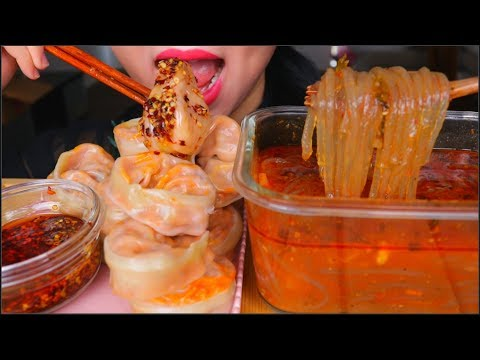 ASMR SOUR SPICY SWEET POTATO NOODLES 酸辣面 | KIMCHI DUMPLINGS | CHILLI OIL | EATING SOUNDS | LYCHEE
