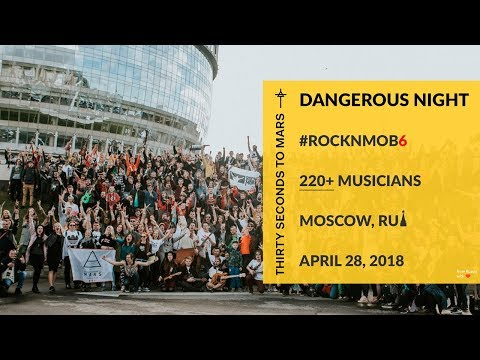 Видео: Thirty Seconds to Mars - Dangerous Night (ROCKNMOB #6, Moscow)