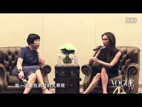 VICTORIA BECKHAM: Vogue China interview