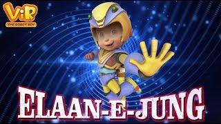 Vir: The Robot Boy | Elaan - E - Jung |  3D movies for kids | MOVIE