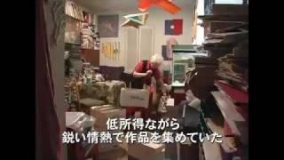 2010年11月シアター・イメージフォーラム(渋谷)ほかにてロードショー...