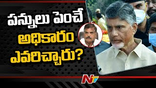 Chandrababu Counter to Minister Botsa over House Tax Hike | Ntv