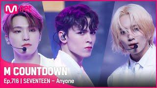 [SEVENTEEN - Anyone] Comeback Stage | #엠카운트다운 EP.716 | Mnet 210701 방송