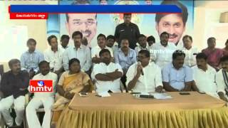 Group Politics in Vizianagaram Dist | Kolagatla Veerabhadra Swamy Vs Botsa | HMTV