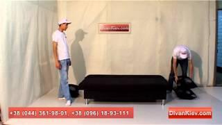 Еврокнижка-диван