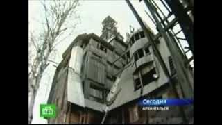 видео Демонтаж деревянного дома в Барнауле