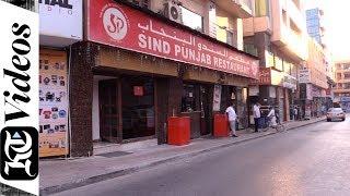 Step inside one of Dubai's oldest Indian restaurants