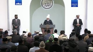 Friday Sermon 7 February 2020 (English): Men of Excellence