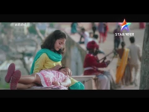 JIJI MAA PROMO | Start From 9th OCT | STAR BHARAT thumbnail