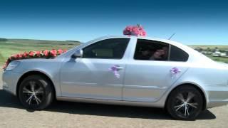 Татарский свадебный клип