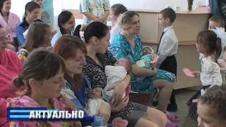 В Борисовском роддоме поздравили мамочек 13 10 14