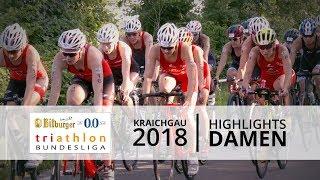 1. Bitburger 0,0% Triathlon-Bundesliga - Kraichgau 2018 - Highlights Frauen