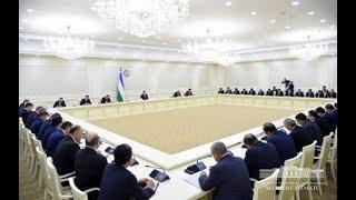 Президент Узбекистана Шавкат Мирзиёев 24 октября 2018 года провел совещание