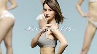 モデルでタレントのダレノガレ明美が、RIZAPの、従来のダイエットとは一線を画す、女性のための「新RIZAP ボディスタイリング」のCMに出演。痩せ...