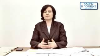 "Семинар: ""Изменение оплаты труда"" Жижерина Ю.Ю."