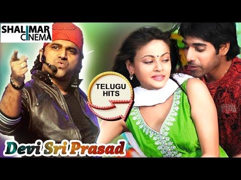 Devi Sri Prasad Hit Song || Current Movie || Atu Nuvve Itu Nuvve Video Song || Sushant, Sneha Ullal