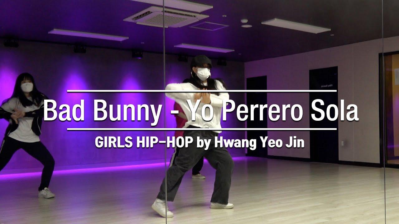 Bad Bunny - Yo Perrero Sola Dance TUTORIAL │ 걸스힙합 댄스 코레오 안무 수업(튜토리얼) │ 인천댄스학원 온뮤직