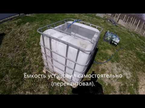 Еврокуб - ёмкость для воды