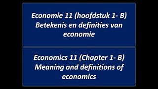 Economie 11 (1B Inleiding) Inleiding en definities van economie (esperanto)