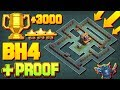 Epic Builder Hall 4 Base (BH4) + Defense Replay / BH4 Base Layout | Clash of Clans