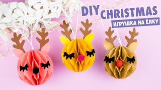 DIY Paper Christmas Decoration Deer