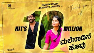 Malenaadina hoovu video song |Malenaadina hennu | sanmith vihaan | g1 filmakers | Aishwarya Shindogi