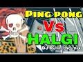 Ping pong V💥S Halgi Edit DJ RJ Nanded