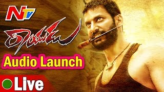 Rayudu Movie Audio Launch || LIVE || Vishal, Sri Divya