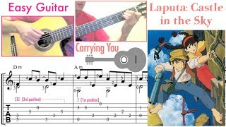 "Laputa: Castle in the Sky ""Carrying You"" (Easy Guitar) 天空之城 (吉他簡單版)"