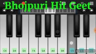 bhojpuri hit geet piano soundpiano tutorial