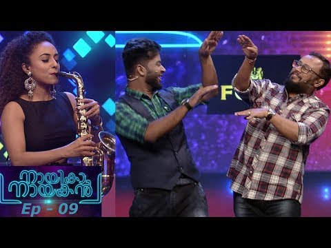 Mazhavil Manorama Nayika Nayakan Episode 9