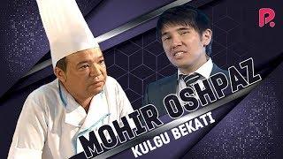 Dizayn jamoasi KULGU BEKATI - Mohir oshpaz