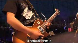 Chinese rock live--Twisted Machine ----mirror