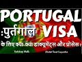 Visa Documents & Process for Portugal (India Citizens)