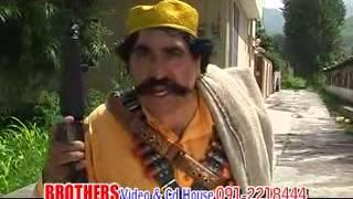 Pashto Drama - Kulkula Khan Part 1 - Ismail Shahid - Sayed Rahman Shino