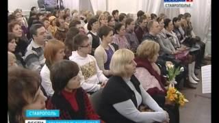 Вокалистка Ирина Белая покидает Ставрополье