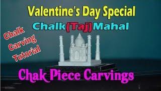 Chalk(Taj)Mahal | Tajmahal with Chalk carvings | how to build tajmahal with Chalks |Chalk sculptures